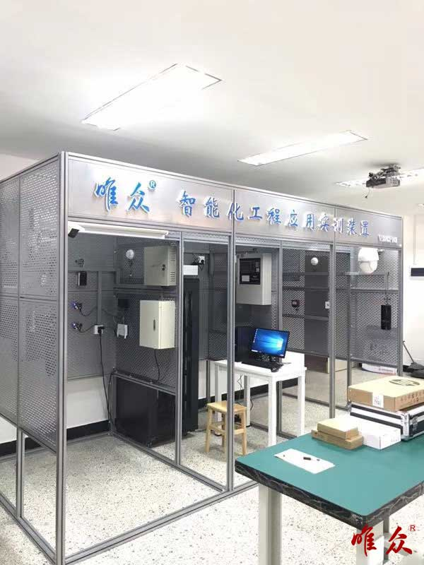 福州机电工程职业技术学校物联网智能化实训室