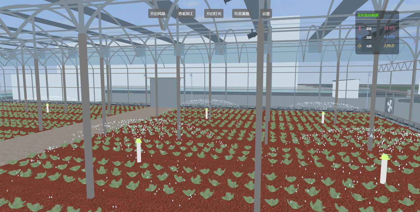 唯众智慧农业3D可视化教学实训系统