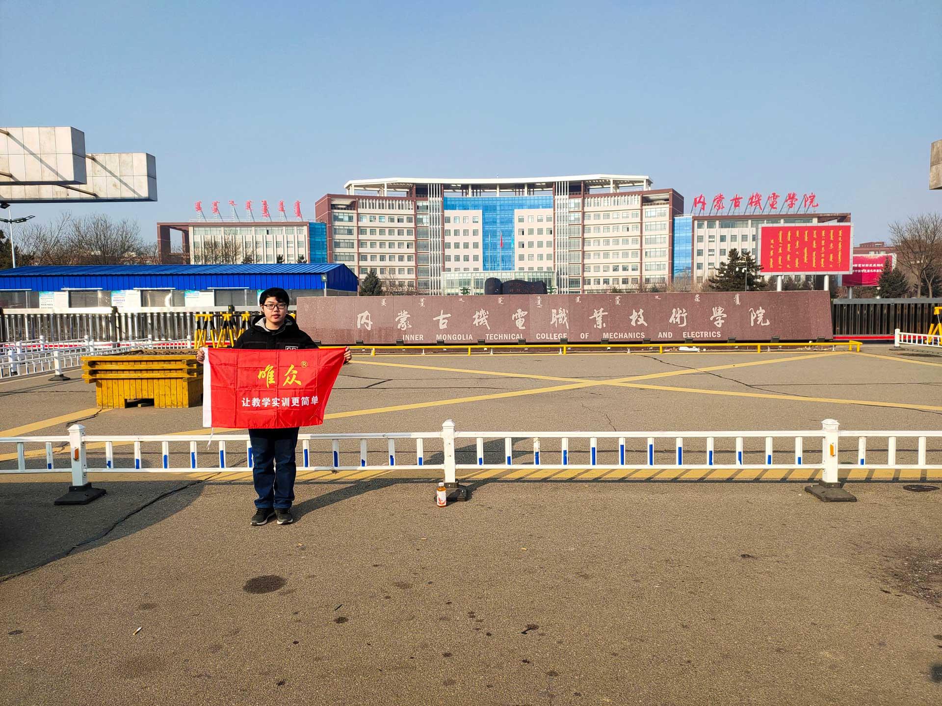 内蒙古机电职业技术学院物联网实训室