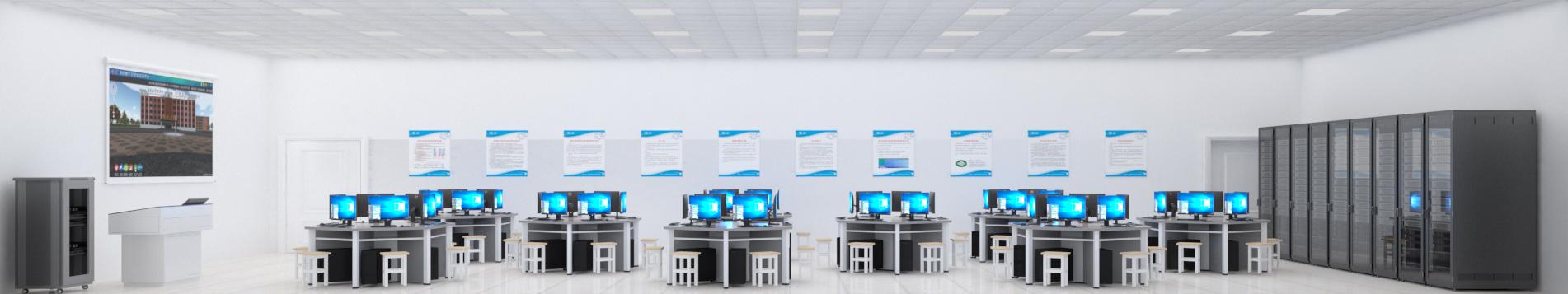智能楼宇3D虚拟仿真实训室
