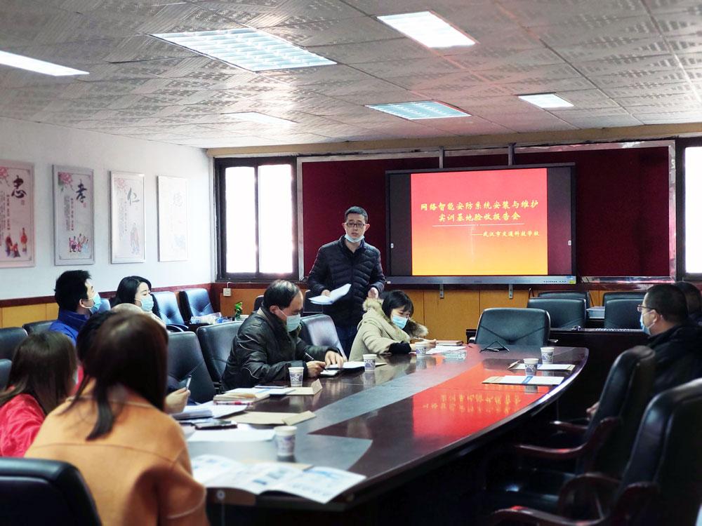 武汉市交通科技学校网络智能化安防系统安装与维护实训基地